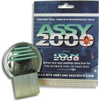 מסרק צפוף לטיפול בכינים של אסי 2000
